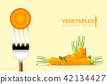 Fresh carrot on fork with pile of carrots 42134427