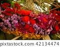 ดอกไม้,การจัดดอกไม้,ห้องเรียน 42134474
