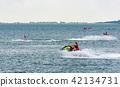 summer water sports on Zemplinska Sirava lake 42134731
