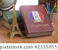 Learn  French concept. Book with Eiffel tower 42135055