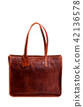 Brown leather bag. 42136578