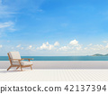 Modern white terrace 3d render 42137394