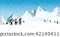 Mountain climbers walking through heavy snow. 42140411