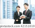事業女性 商務女性 商界女性 42151010