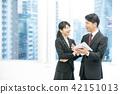 事業女性 商務女性 商界女性 42151013
