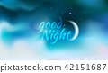 sky, night, background 42151687