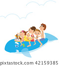 Families riding a dolphin float 42159385