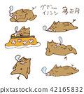 ภาพประกอบวันตรุษจีนของหมูป่าวาดด้วยมือสัตว์ราศีปีใหม่ 42165832