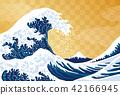 日本式例證/波浪 42166945