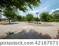 新小岩公园 42167073
