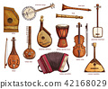 Retro musical instruments set realistic design 42168029