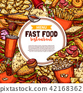 Fast food restaurant menu sketch promo poster 42168362