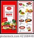 cuisine menu food 42168448
