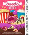 sweets, shop, food 42168490