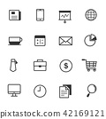 Business and Office Marketing Items Icons, Vector  42169121