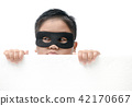 masked child appeared from below isolated 42170667
