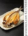 乾魚烤魚 42170680