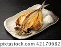 乾魚烤魚 42170682