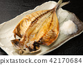 乾魚烤魚 42170684