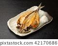 乾魚烤魚 42170686
