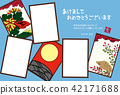 frame, new year's card, sign of the hog 42171688