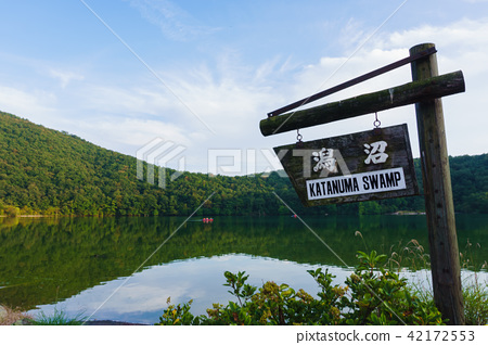 Katanuma swamp Naruko Onsen 42172553