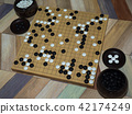 围棋(游戏) 游戏 电脑游戏 42174249