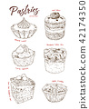 Hand drawn watercolor cakes set, 42174350