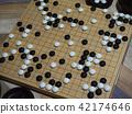 围棋(游戏) 游戏 电脑游戏 42174646