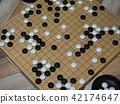 围棋(游戏) 游戏 电脑游戏 42174647