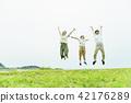 세 가족 잔디 42176289