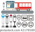 一辆公共汽车 42176589