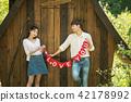 데이트, 커플, 한국인 42178992