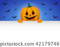 Halloween banner with funny pumpkin. Vector. 42179746