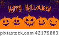 Hallowen - banner with funny lanterns. Vector. 42179863