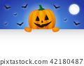 halloween, background, vector 42180487