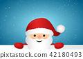 santa vector christmas 42180493