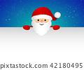 santa background vector 42180495