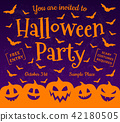 Invitation for Halloween Party. Vector. 42180505