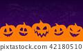 Halloween background with pumpkin. Vector. 42180510
