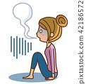 一個年輕成年女性 女生 女孩 42186572
