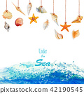 Summer sea shells collection design 42190545