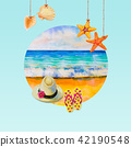Summer sea shells collection design 42190548