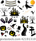 Halloween silhouette parts material 42191310