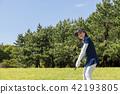 골프 이미지 42193805