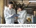 공장 인물 일 42194722