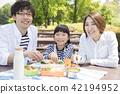 家庭 家族 家人 42194952