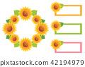 frame, sunflower, sunflowers 42194979
