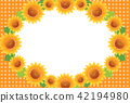 frame, sunflower, sunflowers 42194980