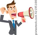 傳達他的觀點的商人與擴音器_藍色領帶 42195100